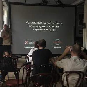 United 3D Labs has participated in Russian Technical Theatre School session
