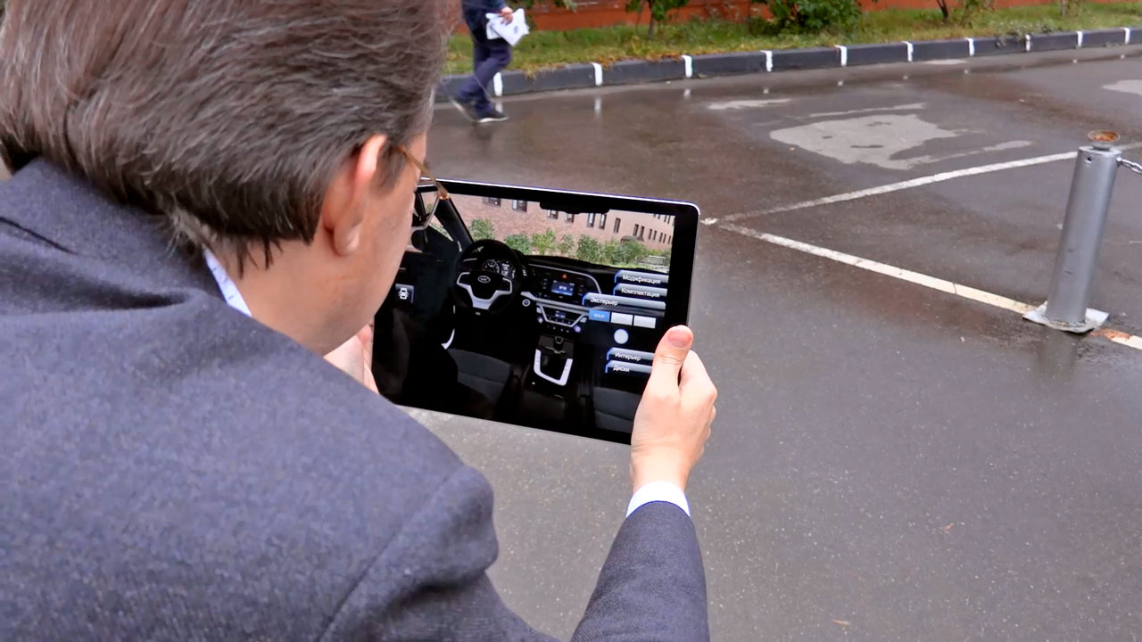 Augmented reality: no bulky headsets necessary!