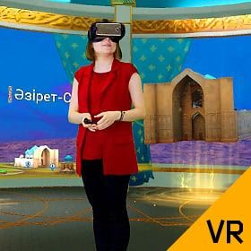 Virtual Tours for Gear VR Headset