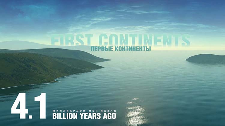 The first continents of Earth.