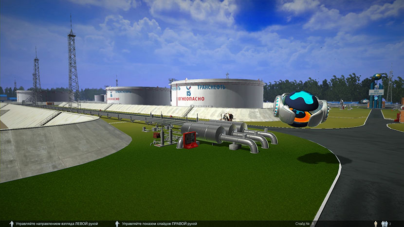The territory of the virtual oil loading station-port.