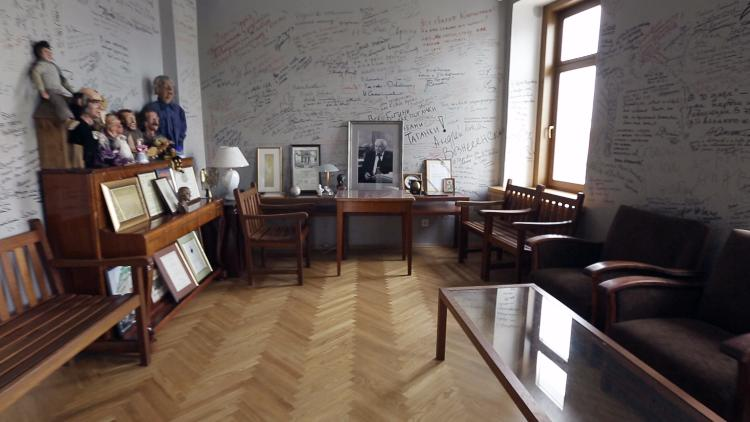 Yuri Lyubimov's office.