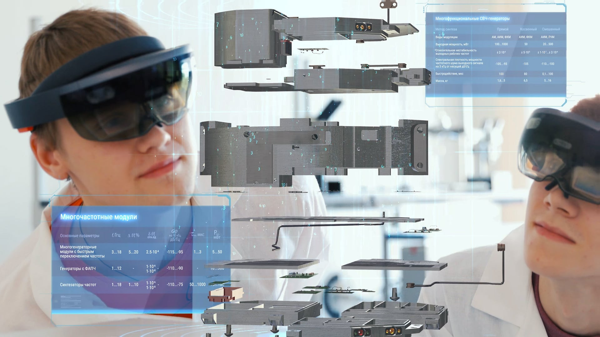 The use of augmented reality glasses can greatly facilitate designing process.